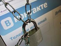 """Украина ввела санкции в отношении """"Яндекса"""", """"ВКонтакте"""", """"Одноклассников"""" и """"Мэйл.ру"""""""