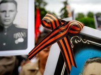 Верховная Рада запретила на Украине георгиевскую ленточку