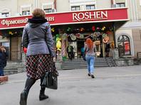 Одним из крупнейших производителей кондитерской продукции в стране является концерн Roshen, который основал нынешний президент Украины Петр Порошенко