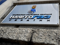 """Суд Стокгольма встал на сторону """"Нафтогаза"""" в споре с """"Газпромом"""" из-за правила """"бери или плати"""""""