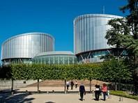 ЕСПЧ присудил 95 тысяч евро трем россиянам по жалобе на пытки со стороны полицейских
