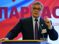 Касьянов не захотел участвовать в президентской гонке