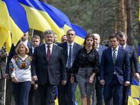Порошенко освистали под Киевом после церемонии памяти жертв политических репрессий (ВИДЕО)