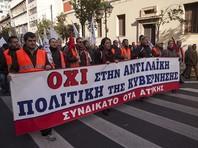 Греция осталась без паромного сообщения и новостей из-за забастовки журналистов и моряков
