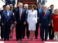 Трамп прибыл с официальным визитом в Израиль