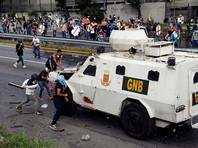 В Венесуэле застрелили главу отделения национальной студенческой организации