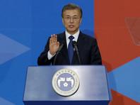 Новый президент Южной Кореи вступил в должность