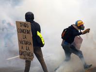 В Венесуэле протестующие в ответ на убийство полицейскими демонстранта сожгли дом Уго Чавеса