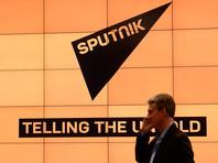 Порталу Sputnik отказали в постоянной пресс-аккредитации в конгрессе
