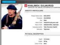 Сына экс-главы таджикского ОМОНа, ставшего одним из главарей ИГ*, задержали в аэропорту Душанбе перед вылетом в Москву