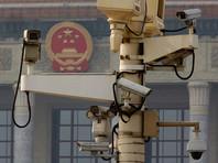 NYT: около двадцати информаторов ЦРУ были задержаны или убиты в Китае с 2010-го по 2012 год