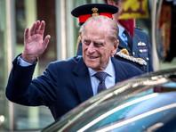 Принц Филипп, февраль 2017 года