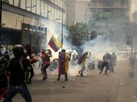 """В Венесуэле оппозиция готовится выйти на """"Марш дерьма"""" со """"снарядами"""" из фекалий"""