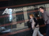 Агентство AP отказалось опровергать материал о преступлениях Дерипаски