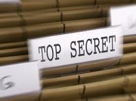 """Спецслужбы США попросили СМИ не публиковать """"секретные данные"""", которыми Трамп поделился с Лавровым"""