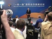 """Путин назвал спецслужбы США """"первичным источником"""" распространившегося по миру вируса-вымогателя"""