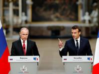 """Президент Франции Макрон в присутствии главы РФ Путина назвал Russia Today и Sputnik """"органами лживой пропаганды"""""""