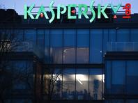 """Американская разведка озабочена тем фактом, что российская """"Лаборатория Касперского"""", работающая в сфере кибербезопасности, имеет доступ к системам правительства США"""