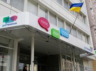 На Украине началась блокировка попавших под санкции российских сайтов