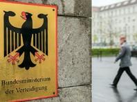 Казармы немецкой армии проверят в поисках атрибутики вермахта
