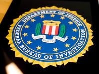 """На основании перехваченных переговоров Абеди в ФБР предположили, что его группа готовит покушение на некую """"политическую фигуру"""" в Великобритании"""