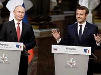 """Россия и Франция после переговоров в Версале обсудят тему Украины на """"нормандской четверке"""" в Берлине"""