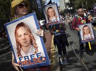Челси Мэннинг выходит из тюрьмы. Для нее собрали более 100 тысяч долларов