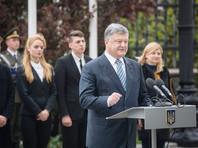 Порошенко раскритиковал ход расследования убийства Павла Шеремета