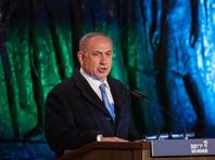 """Нетаньяху: """"Победа Красной армии навсегда будет увековечена в истории евреев"""""""