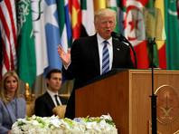 Трамп призвал арабские страны сплотиться против Ирана и терроризма