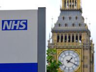 По предварительным данным, хакерам удалось получить доступ к электронной техники в госпиталях и больницах, однако в NHS подчеркивают, что информация о состоянии здоровья пациентов не была похищена
