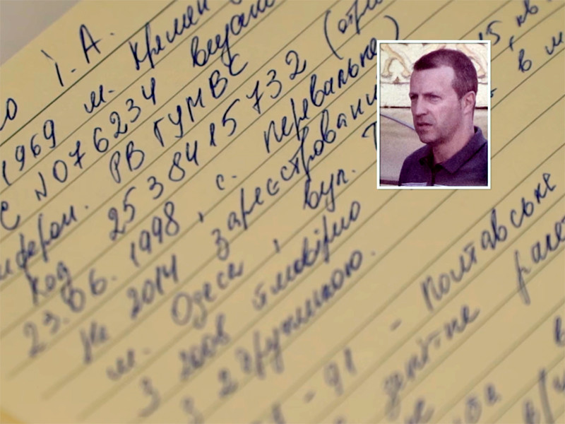 В СБУ сообщили об увольнении в 2014 году своего сотрудника, замеченного возле дома журналиста Шеремета перед убийством