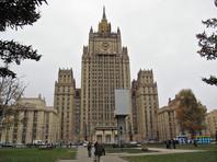 Причины такого решения неизвестны. Российское посольство пока не выступило с заявлением, однако в МИД РФ уже сообщили, что высылка двух российских дипломатов не останется без ответа