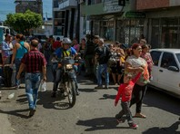 В Бразилии сообщили о резком росте числа венесуэльцев, просящих убежища