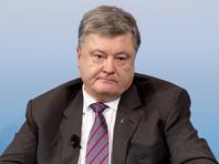 Президент Украины Петр Порошенко заявил, что получение безвизового режима с Евросоюзом - это окончательный отход от России и возвращение в Европу