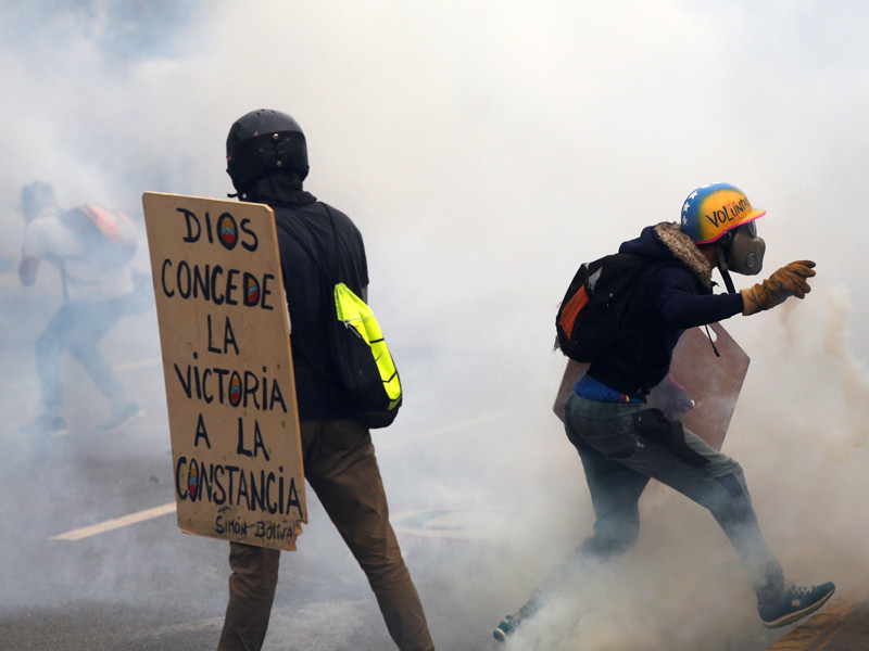 Каракас, 22 мая 2017 года