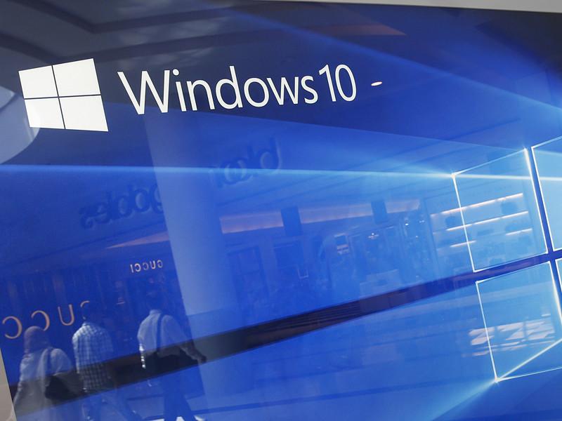 Компания Microsoft выпустила дополнительную защиту для операционной системы Windows от вируса-вымогателя WCry, также известного как WannaCry и WannaCryptor, который днем 12 мая распространился на компьютерах в 74 странах мира, произведя около 45 тысяч атак, в том числе и в России