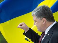 Порошенко потребовал выдать жителям Крыма украинские загранпаспорта для безвизового посещения стран ЕС