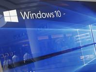 Microsoft встроил в Windows дополнительную защиту от вируса-вымогателя WCry