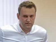 2 февраля 2017 года ЕСПЧ вынес вердикт по иску Навального, признал его потерпевшим и присудил ему компенсацию в размере более 63 тысяч евро