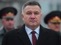 В украинском Днепре после беспорядков в День Победы уволены руководители полиции
