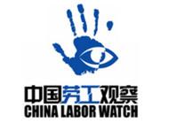 Правозащитники сообщили об аресте и исчезновении в Китае коллег, расследовавших нарушения на фабрике, производящей обувь фирмы Иванки Трамп