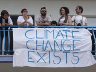 """""""Врачи без границ"""" и Greenpeace выступили против итоговой декларации саммита G7 по миграционной проблеме и изменению климата"""
