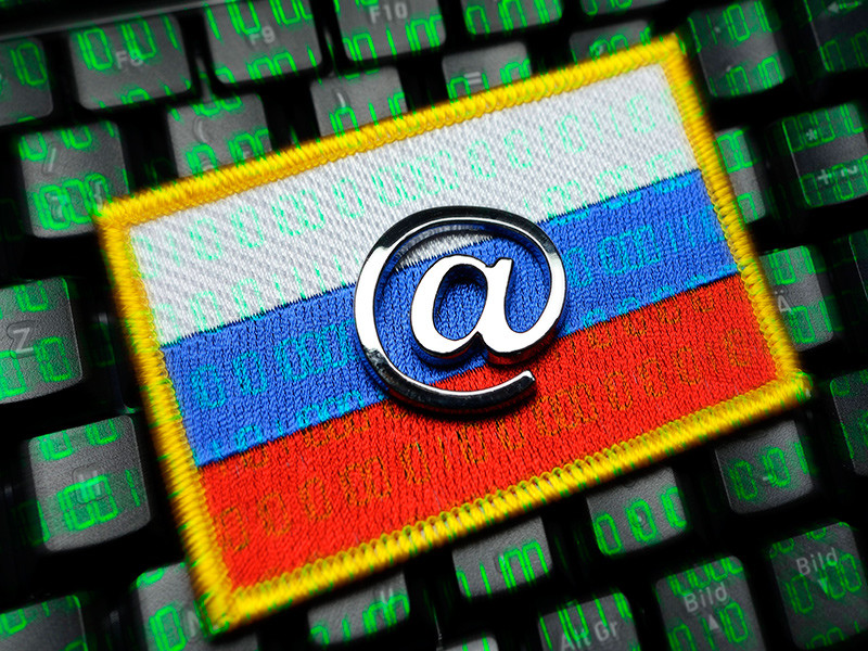 """Bloomberg сообщило о вмешательстве """"русских хакеров"""" в системы 39 штатов из 50"""