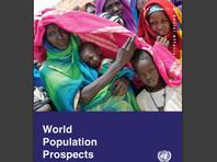 Население планеты растет и стареет: через 80 лет на Земле будет более 11 миллиардов человек, подсчитали в ООН