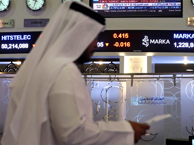 Саудовская Аравия передала Катару перечень условий для нормализации отношений