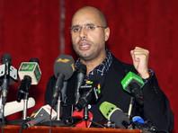 Прокурор по военным преступлениям призвала арестовать сына Каддафи