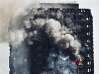 Опубликован список 65 пропавших без вести жителей сгоревшей лондонской многоэтажки, среди них 18 детей