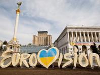 """Швейцария намерена арестовать 15 млн евро гарантий Украине на проведение """"Евровидения"""""""