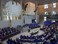 Бундестаг одобрил реабилитацию всех приговоренных в Германии после войны за гомосексуализм